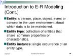 introduction to e r modeling cont