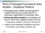 role of packaged conceptual data models database patterns