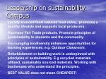 leadership on sustainability campus1
