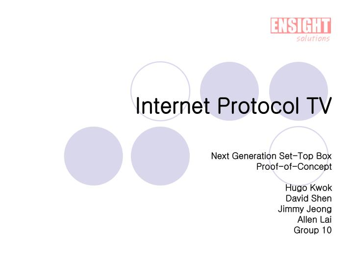 an analysis of the ipng a new version of internet protocol