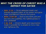 why the cross of christ was a defeat for satan