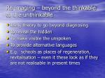 re imaging beyond the thinkable to the unthinkable