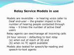 relay service models in use