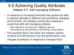 5 5 achieving quality attributes sidebar 5 5 self managing software