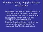 memory strategy applying images and sounds