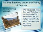 actions leading out of the valley of despair5