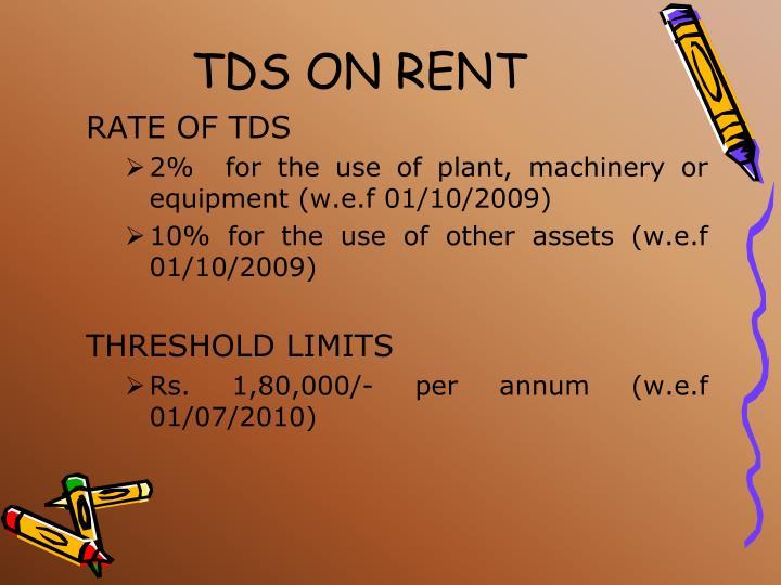 TDS ON RENT