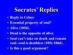 socrates replies1