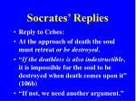 socrates replies2