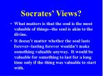socrates views1
