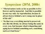 symposium 207d 208b