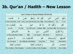 3b qur an hadith new lesson