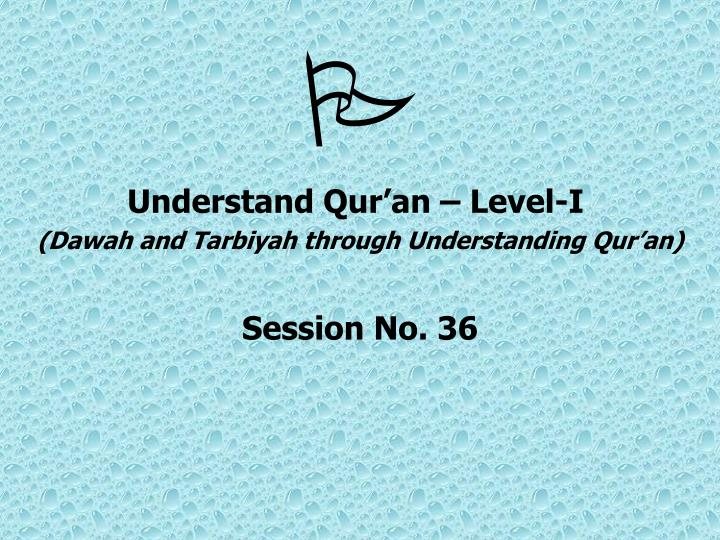 understand qur an level i dawah and tarbiyah through understanding qur an session no 36