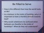 be filled to serve1