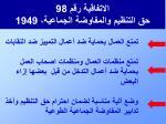 98 19493