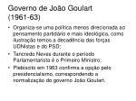 governo de jo o goulart 1961 63