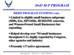 dod m p program1
