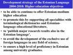 development strategy of the estonian language 2004 2010 higher education objectives