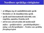 nordbors spr kliga r ttigheter