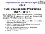 implementation of cap in bulgaria pillar 2