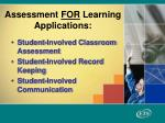 assessment for learning applications