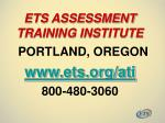 ets assessment training institute