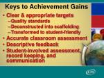 keys to achievement gains