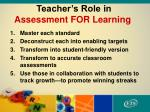 teacher s role in assessment for learning