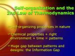self organization and the 2nd law of thermodynamics
