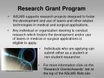 research grant program