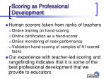 scoring as professional development