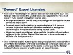 deemed export licensing