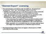 deemed export licensing1