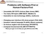 problems with software first or human factors first