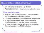 classification in high dimension
