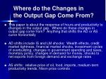 where do the changes in the output gap come from