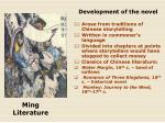 ming literature