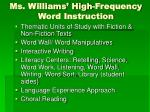 ms williams high frequency word instruction