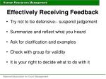 effectively receiving feedback