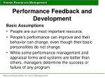 performance feedback and development