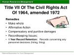 title vii of the civil rights act of 1964 amended 19722
