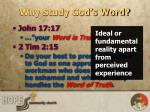 why study god s word1