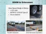 sswim for enforcement