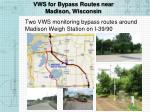 vws for bypass routes near madison wisconsin