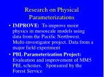 research on physical parameterizations