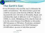 the earth s size