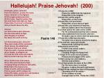 hallelujah praise jehovah 200