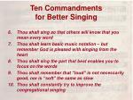 ten commandments for better singing1