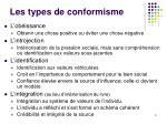 les types de conformisme