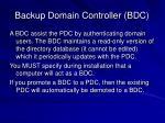 backup domain controller bdc
